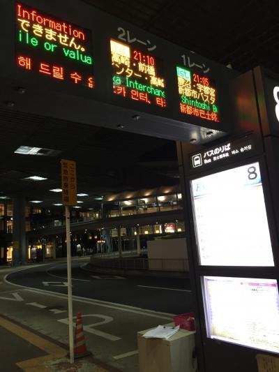 香港3泊4日最終日