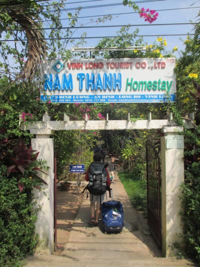 タイ・イサーンと南部ベトナムの旅(17)         ヴィンロン、ハーディエン。