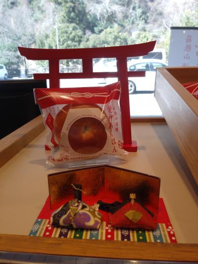 おひな祭りは箱根でまったり温泉と強風吹き荒れる大涌谷へのプチ旅行☆