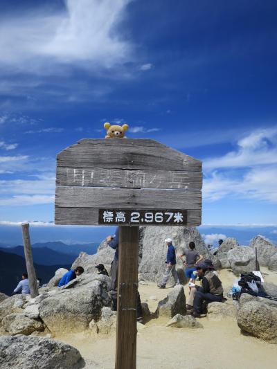 甲斐駒ケ岳 仙丈ヶ岳 行ってクマす。駒津峰~甲斐駒ケ岳。