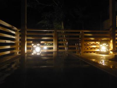 春の伊豆旅行♪ Vol.17 伊豆高原:高級旅館「はんなり」スイートルーム 夜の露天風呂♪