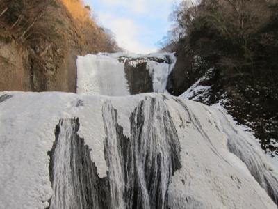 成田山新勝寺・節分と、袋田の氷瀑