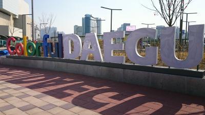 ①韓国・大邱の前の大阪 ☆仙台空港から関空へ。堺市をうろうろ