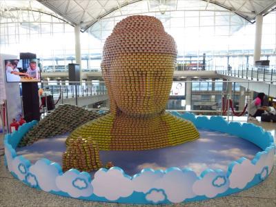 またまた夏の北京01★まずは香港空港で朝ごはん 南方航空で香港から北京へ ~翠華餐廳~