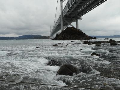 明石海峡大橋はデカかった~青春18切符で西日本を巡る(中)