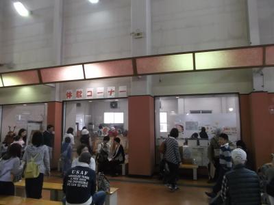 名鉄電車2Day free 切符で春休み1 えびせんべいの里