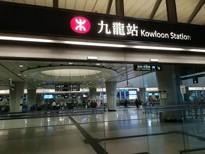初めての特典航空券を利用して初めての香港・マカオ3泊4日一人旅 最終日