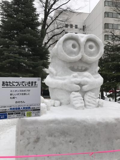 北海道雪祭り№1