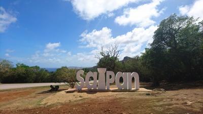 【お出掛け、お出掛け】ご褒美Saipan旅行 =その2=