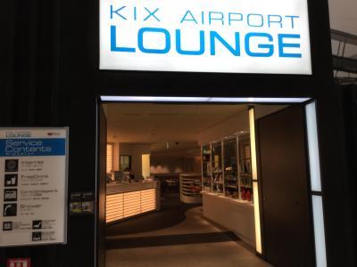 関西空港の過ごし方
