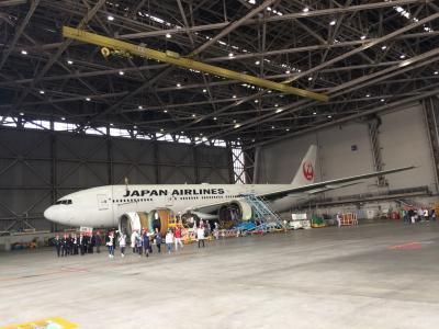 飛行機好きすぎて、JAL工場見学に行っちゃいました。