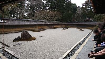 青春きっぷで行く京都・御朱印集めの旅