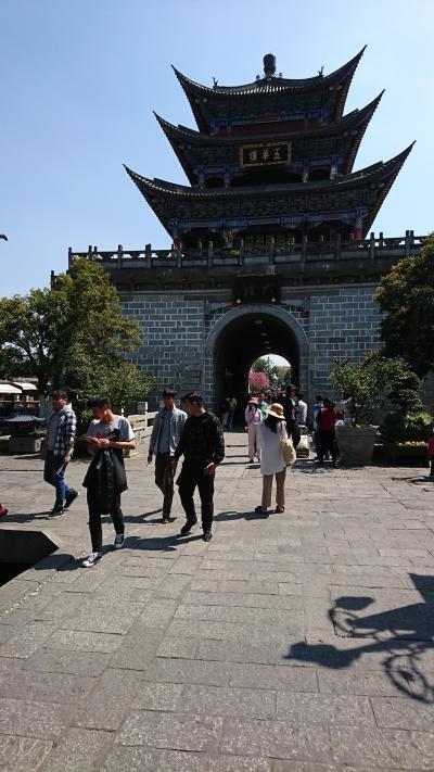 2018/3雲南省初訪八日間二人旅。⑥麗江から大理へ。