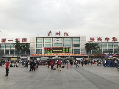 広州の名所をいろいろまわってみた 2(陳氏書院、中山記念堂、越秀公園、広州駅)