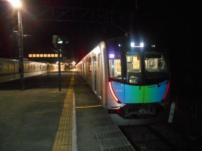 楽しい乗り物に乗ろう!  西武鉄道「臨時夜行列車で三峰神社の雲海を見に行きました。」  ~秩父・埼玉~