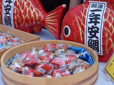 京都 王道 満腹桜