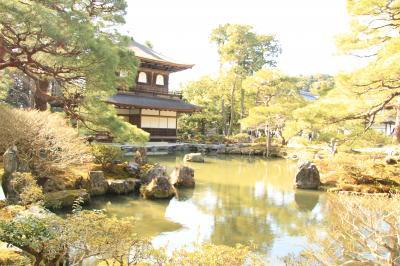 春の京都 銀閣寺