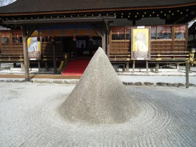 雪の京都一人旅 二日目(その2)