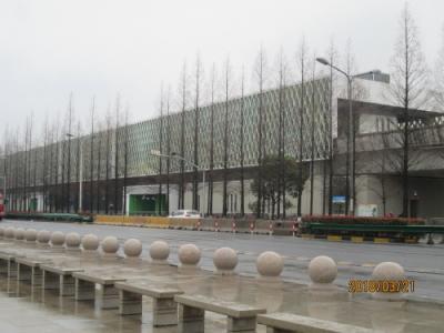 上海の地下鉄17号線・東方緑舟駅