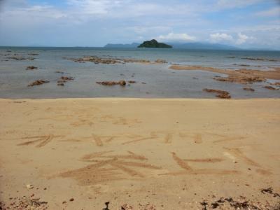 第47回海外放浪 東南アジア4ヵ国.乗りまくり&癒し旅・その14  オーヤシクタン参上!ランカウイ島.癒しの時間。