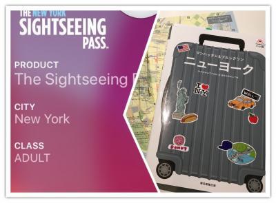 NYsightseeing passを購入してニューヨーク観光(1)
