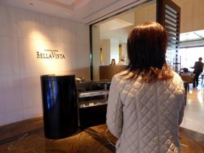 10.中国料理を楽しむ(筈だった)エクシブ箱根離宮1泊 ダイニング&ラウンジ ベラヴィスタの喫茶