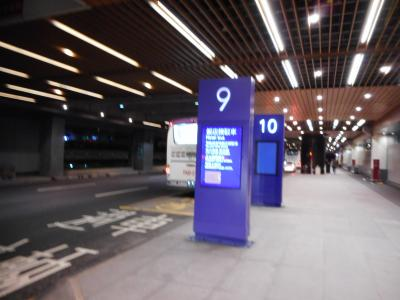 シニアの旅、チャイナエアーラインビジネスで行く台北経由のグッドウッドパークホテルに泊まるシンガポールへの旅(2)
