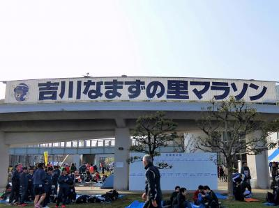 何とか、完走しました~(*^^)v @ 吉川なまずの里マラソン (2018.04.01)