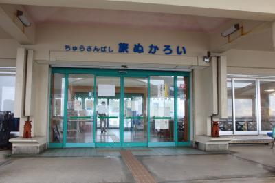 2月の沖縄八重山巡り③小浜島