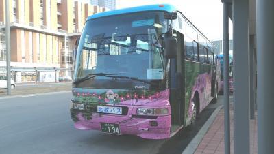 JR北海道 石北線 代行バス 旭川→遠軽 2018年4月