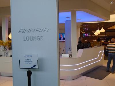 HEL (Non-Schengen) Finnair Lounge