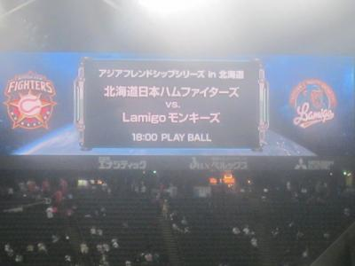 2018年早春・Lamigoモンキーズ&Lamiガールズに逢いに行こう!の旅