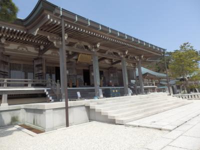 摩耶山天上寺参拝