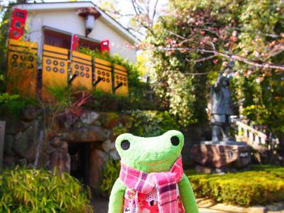 桜咲く大阪城と三光神社でわろてんか