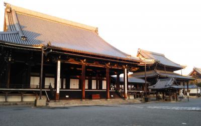文化遺産和ールド~京都&滋賀2