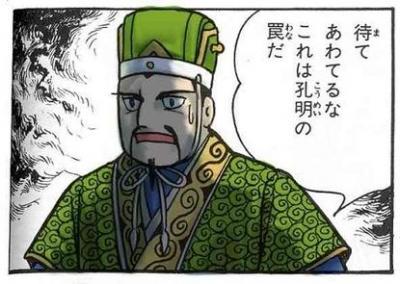 四川・貴州・重慶の旅(8)~重慶北駅にて、孔明の罠にかかる