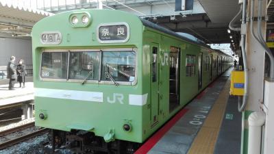2018.3 DISCOVER-JAPANニッポン再発見 未知の街を行く 京都(和束の茶畑)~滋賀(近江鉄道)