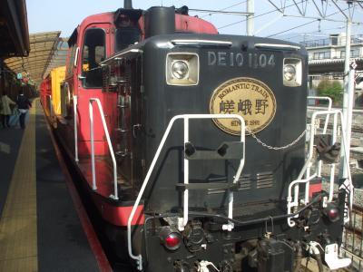 2018年4月遠征・・・・・②嵯峨野トロッコ列車に乗車