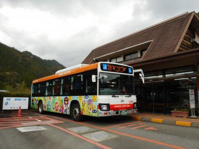 2018年4月遠征・・・・・⑥日本一長い路線バス「八木新宮特急バス」に乗車Ⅱ