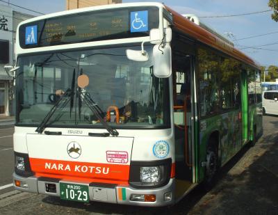 2018年4月遠征・・・・・⑦日本一長い路線バス「八木新宮特急バス」に乗車Ⅲ