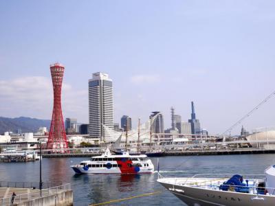 2018年:春:神戸旅行2日目:『蓮』に宿泊してメリケンパーク&海洋博物館&カワサキワールド&KOBE HARBOR COFFEE CRUISEモチーフのスタバに行く(2泊3日)(家族4人+じいじ)