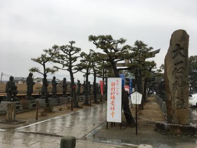 兵庫県の旅 <赤穂市>