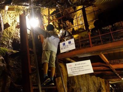 荒湯で有名な湯村温泉と銀山ボーイズで有名な生野銀山に行ってきました! その2
