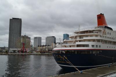 2018年3月 にっぽん丸で小笠原クルーズ DAY1 神戸港より出航