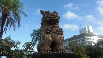 2018年 春の沖縄旅行  No,2