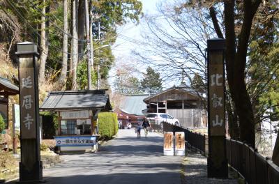 昨年風邪で行けなかった比叡山延暦寺に行ってきました。