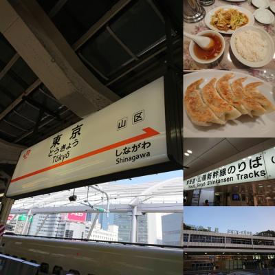 日帰り東京(4月)