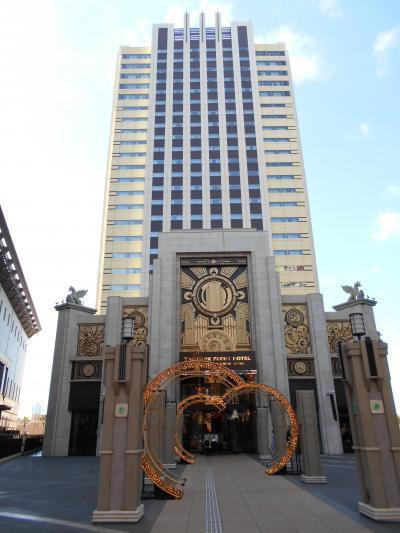 大阪・神戸2泊3日~ザ パーク フロント ホテル ~