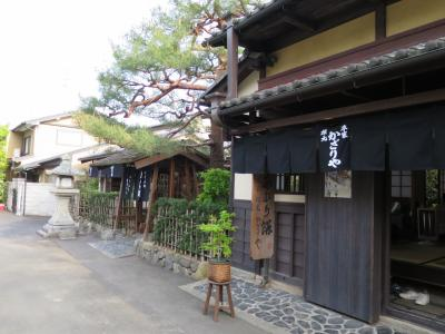 2018.4 京都  あぶり餅 かざりや & 今宮神社