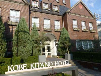 お誕生日は 神戸北野ホテルで 世界一の朝食を